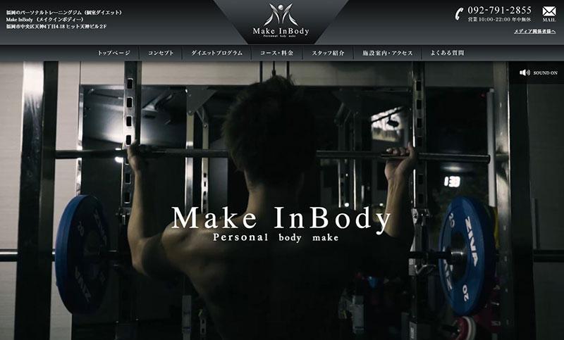 Make InBody