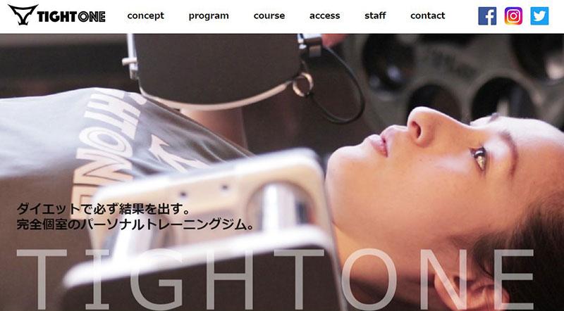 TIGHTONE(タイトワン)・東京の店舗