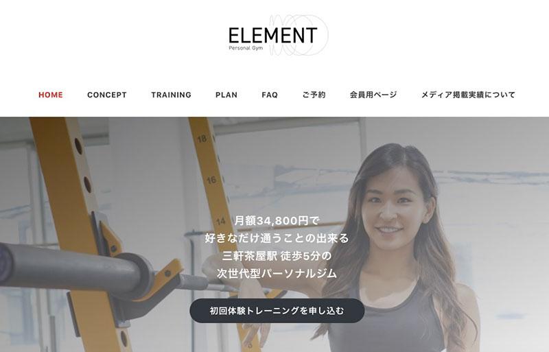 ELEMENT・東京の店舗