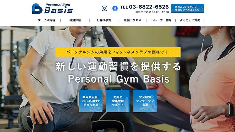 Personal Gym Basis 上野秋葉原店
