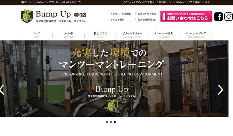 BUMP UP 高崎店