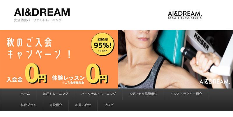 AI&DREAM 倉敷