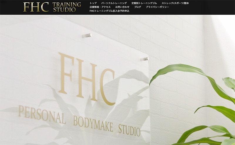 FHC 岩田町スタジオ