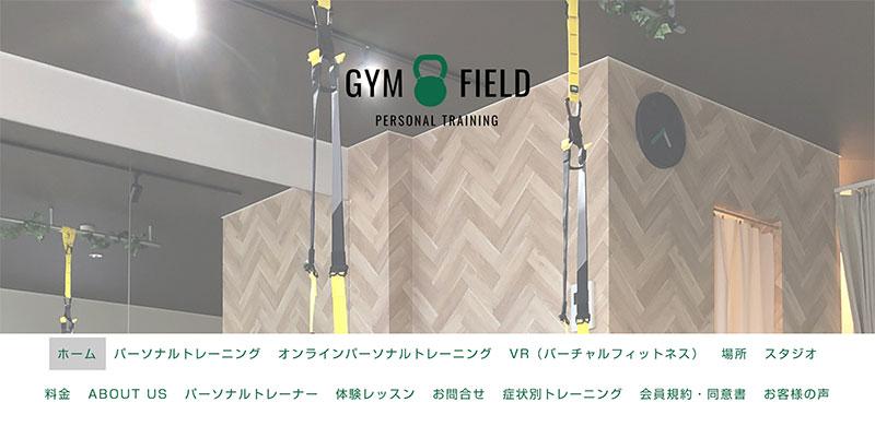 GYM FIELD 岡山スタジオ