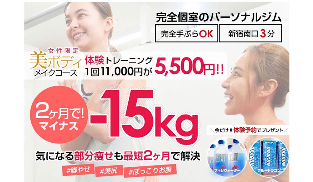 Rat 新宿南口店