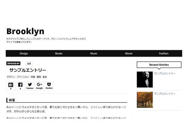 はてなブログの超便利なデザインテーマ「Brooklyn」を作りましたのアイキャッチ画像
