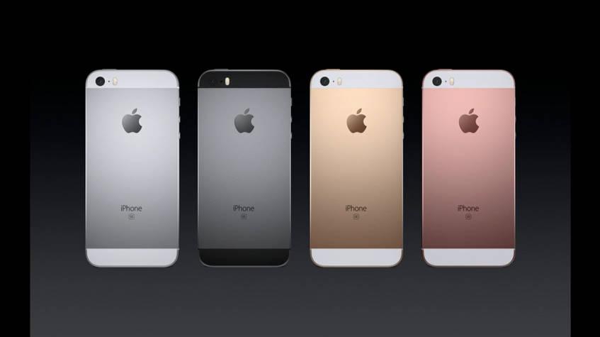 iPhone SE はマジでアリだと思う。スペックやデザインを調べてみたのアイキャッチ画像