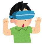 「PlayStation VR」最近何かと話題のVRが気になる