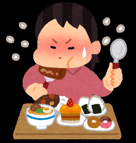 大食いあるある早く言いたいのアイキャッチ画像