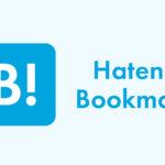 【最新デザイン対応】ブログ名や記事タイトルを変更した時にはてなブックマークに反映させる方法