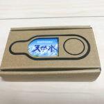 Amazon Dash Button(アマゾン ダッシュ ボタン)使ってみた!初期設定方法・使い方・感想