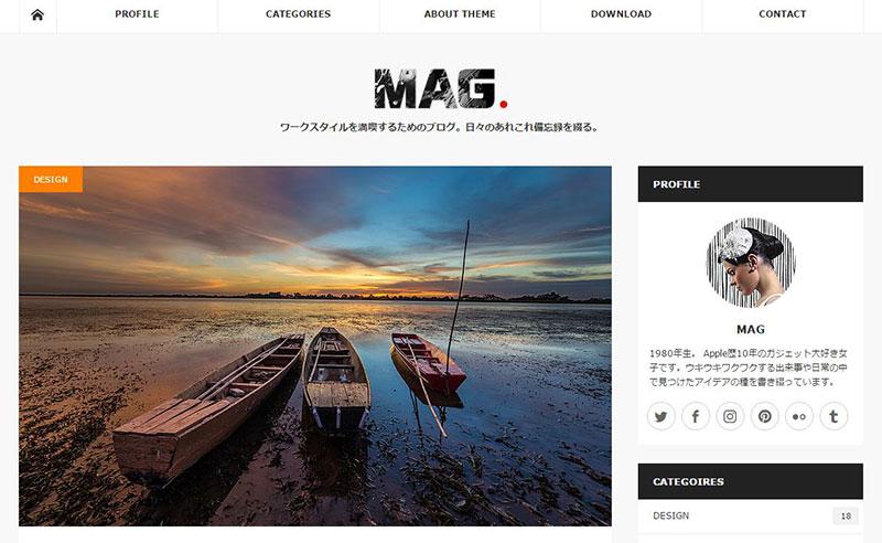 MAGのサンプル画像