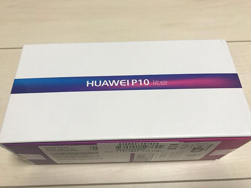 人気の格安スマホ、HuaweiのP10 Lite購入レビュー!他のモデルとのスペック比較ものアイキャッチ画像