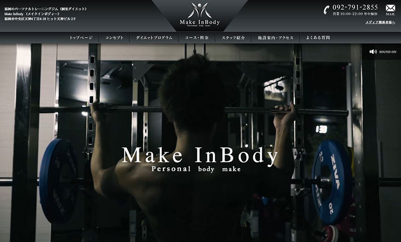 Make InBody【福岡県】