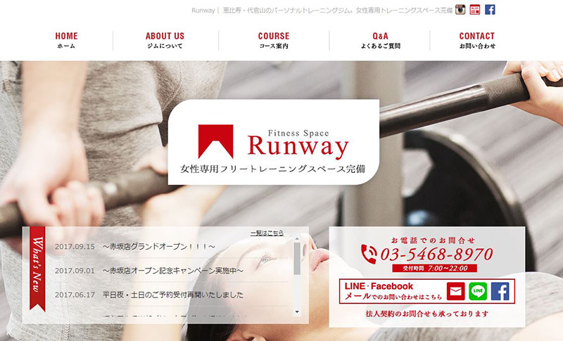 Runway(ランウェイ)恵比寿店・恵比寿ANNEX店