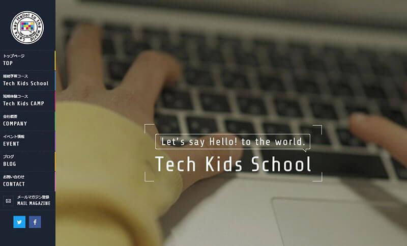 子供におすすめのプログラミング教室&ロボット教室【小学・中学・高校生向け】のアイキャッチ画像