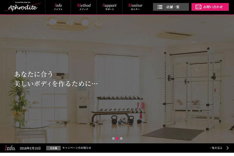 Core position(コアポジション)