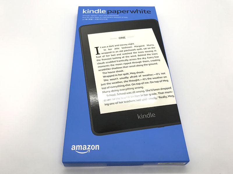 箱に入っているKindle Paperwhite