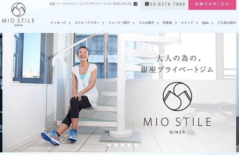 MIO STILE(ミオスティーレ) GINZA 4th、GINZA 1st