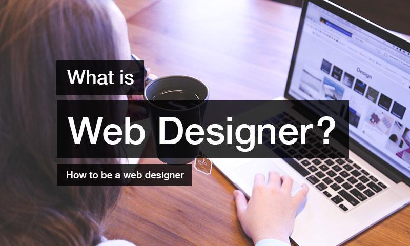 Webデザイナーとは?仕事内容、なり方、勉強方法などのアイキャッチ画像
