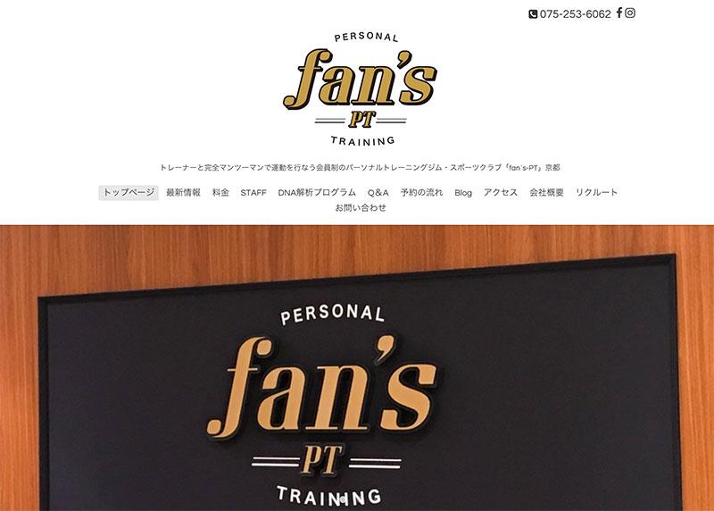 fan`s-PT