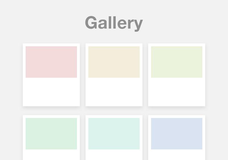 Webデザインの参考になるギャラリーサイトまとめのアイキャッチ画像
