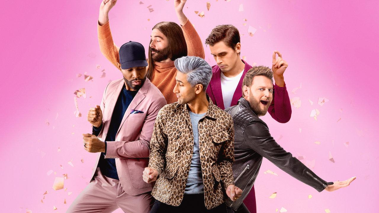 Netflixの『QUEER EYE(クィアアイ)』が面白い!その魅力や登場人物について紹介のアイキャッチ画像