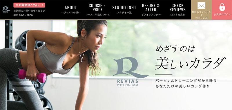 REVIAS(レヴィアス)日本橋スタジオ