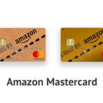 Amazon Mastercard クラシックの特徴、Amazon Mastercardゴールドとの違い