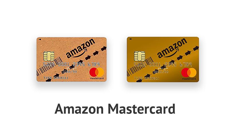 Amazon Mastercard クラシックの特徴、Amazon Mastercardゴールドとの違いのアイキャッチ画像