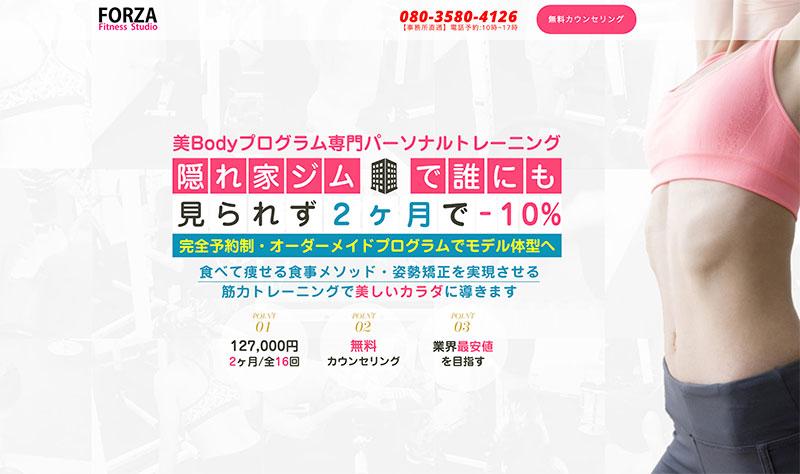 FORZA(フォルツァ)秋葉原店